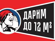 Только 21-23 октября - дополнительная скидка Выгода до 2,5 млн р. на квартиры